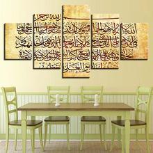 Модульный холст hd Печать постеры домашний декор настенные художественные
