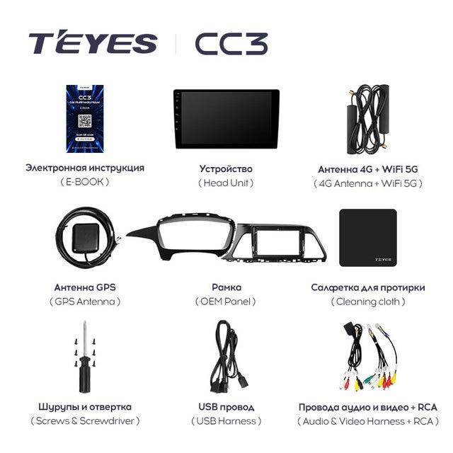 TEYES CC3 Штатная магнитола For Хендай Соната 7 LF For Hyundai Sonata 7 LF 2014 - 2017 до 8-ЯДЕР, до 6 + 128ГБ 27EQ + DSP carplay автомагнитола 2 DIN DVD GPS android 10 мультимедиа автомобиля головное устройство 6