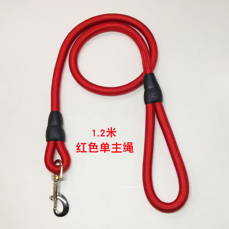 Dog Hand Holding Rope Single Rope Single Rope Single Dog Chain Large Dog Small And Medium-sized Dogs 1.2 M Various Specification
