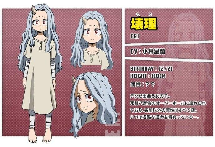 TV动画《我的英雄学院》 第4季 正式PV公开,10月12日开播- ACG17.COM