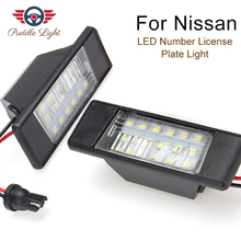 Car LED Rear Number Plate Light For Nissan X-trail Primera P12 Patnfinder R51 Qashqai TEANA Versa  Juke NV200 Nismo