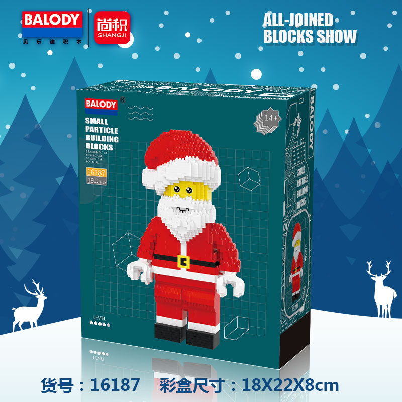2020 New 1910pcs Exquisite Gift Box Packaging Santa Claus Model Mini-diamond Particle Building Blocks Bricks Toys For Children