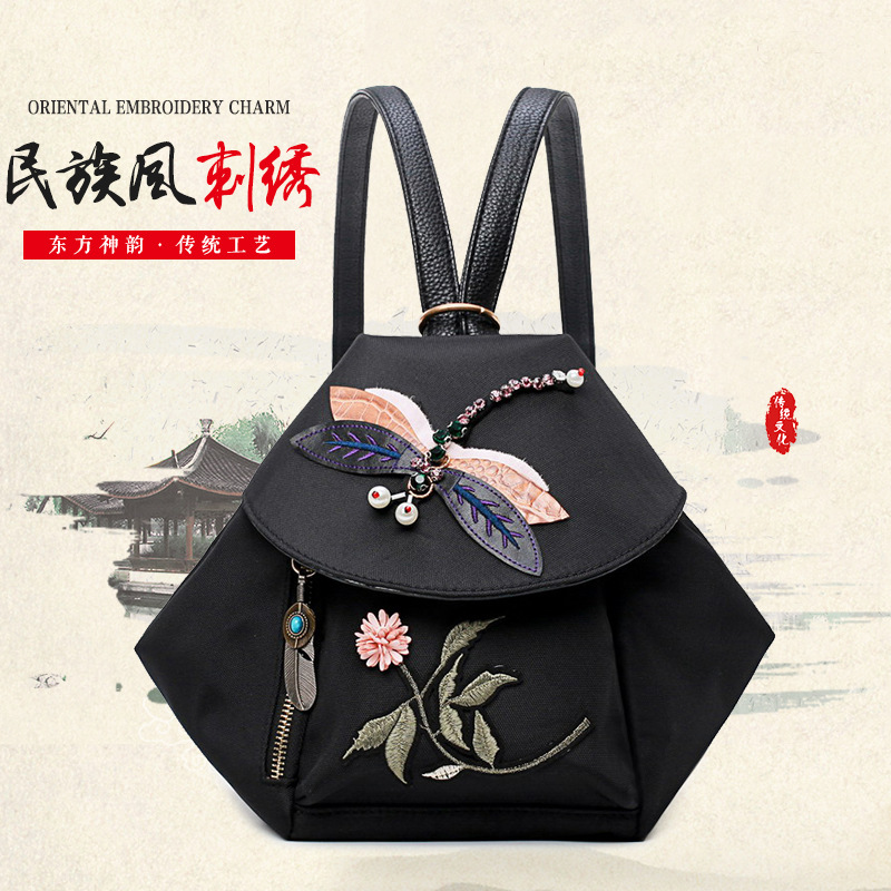 Backpack 2017 New Style Man-made Diamond Dragonfly Flower Embroidered Japanese Korean Fashion WOMEN'S Backpack