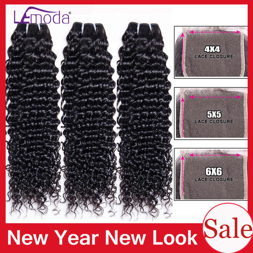 Deep Wave Human Hair Bundles With Closure Remy Brazilian Hair Weave Bundles With Lace Closure LeModa Hair Extensions 6x6 5x5 4x4