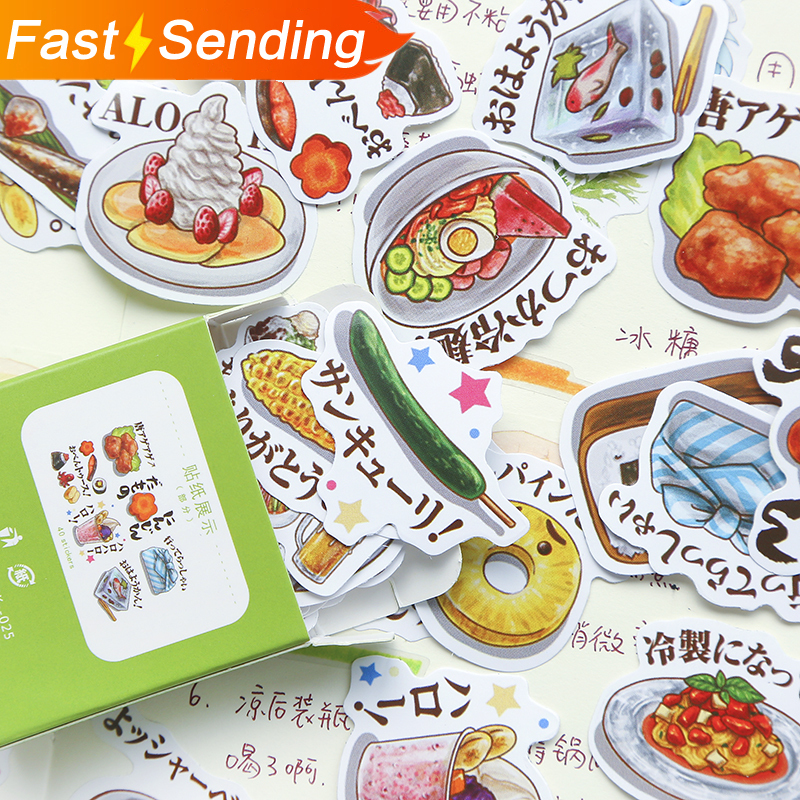 JIANWU 40sheet Cute Cartoon Box Sticker Cute Styling Beautiful Scenery Sticker DIY Stickers Scrapbooking School Stationery