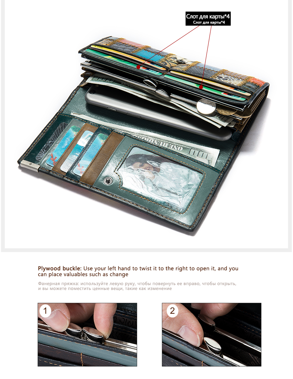 carteiras para mulher 2021 retalhos mulher carteiras