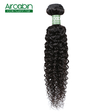 Kinky Curly Hair Bundles Human weave Natural Color Extension Peruvian Remy Free Shipping