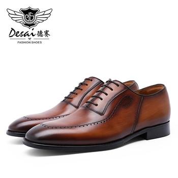 Desai Modern Toe Men's Oxford Shoe Genuine Cow Leather Lace up Formal Shoes Black Brown Colors Fashion Mens Dress Shoes