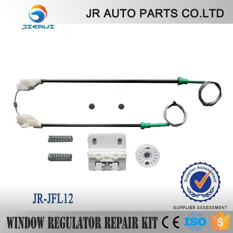 JIERUI ISO9001 CAR PARTS FOR LAND ROVER FREELANDER 4X4 AUTOMATIC WINDOW REGULATOR DOOR REPAIR KIT REAR RIGHT
