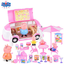Peppa Pig little girl George toy car dining car spring tour action picture original anime children's toys family party pink pig