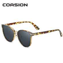 Женские солнцезащитные очки coasion брендовые дизайнерские круглые