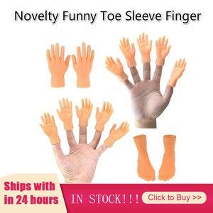Novelty Funny Toe Sleeve Finger Sleeve Play Model Tricky Toy For Children Halloween Joke Fun Hand Horror Model Toys Juguetes