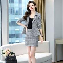 Высококачественный профессиональный офисный женский костюм юбка
