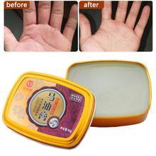 Snake Grease Horse Cream Hand Care Antibacterial Anti-chappi
