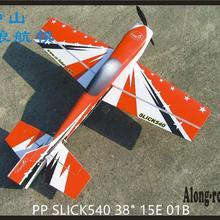 """Будущее PP материал самолет RC 3D модель ру аэроплана хобби размах крыльев 3"""" 15E slick540 SLICK 3D самолет комплект или PNP Набор 01A/B"""