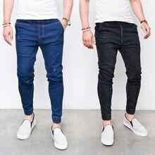 ZOGAA Men's Jeans Pants Bottoms Skinny Legging Pants Elastic