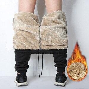 Men's Winter Pants Outside Warm Joggers Thicken Men Sweatpants Heavyweight Streetwear Fleece Trousers Men Pant