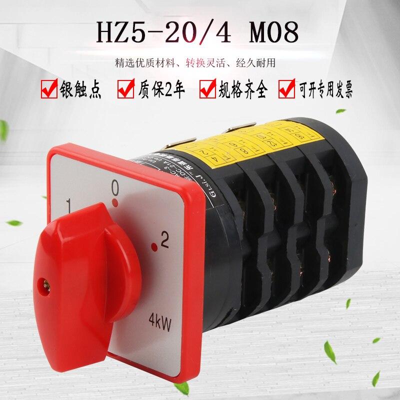HZ5-20/4 M08 универсальный переключатель передачи, трехскоростной двухскоростной двигатель, комбинированный контроль скорости, высокоскоростн...