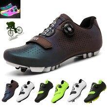 Сверхлегкие мужские кроссовки, профессиональная обувь для горного велосипеда, самоблокирующиеся, Уличная обувь