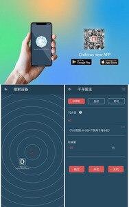 Image 5 - 2019 חדש Chihiros twinstar Chihiros רופא Mate Bluetooth אצות להסיר אלקטרוני לעכב ירוק אקווריום דגי מים צמח טנק