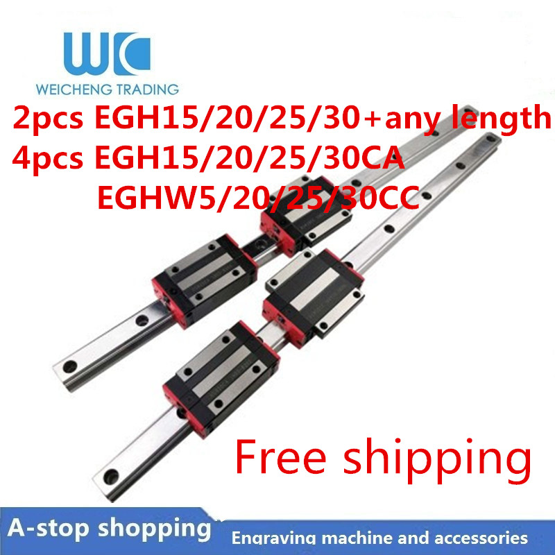 EGH15/20/25/EGH30 L100-1150mm linear slide heavy 2 linear guide rail EGH15 4 piece EGH/EGW15 carriage CNC 3D printing part