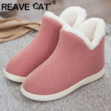 REAVE CAT Couples cute floor shoes unisex home boots cotton warm women's winter boots female ankle boot for women feminina botas