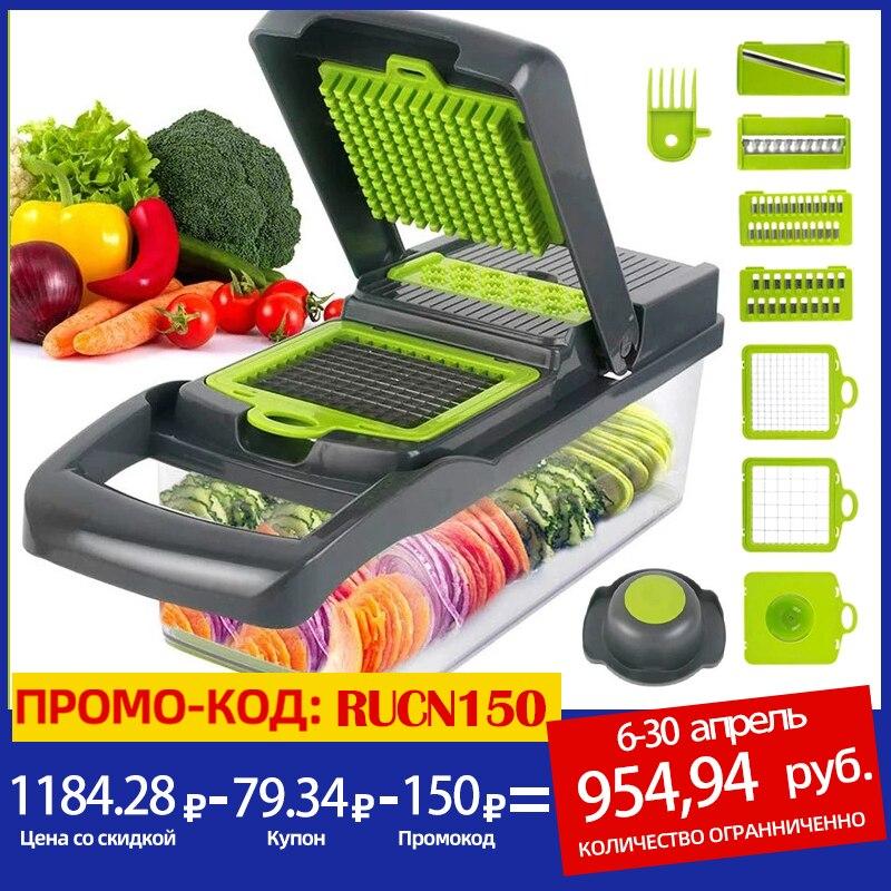 Multifunctional Vegetable Cutter Fruit Slicer Grater Shredders Drain Basket Slicers 8 In 1 Gadgets Kitchen Accessories 1