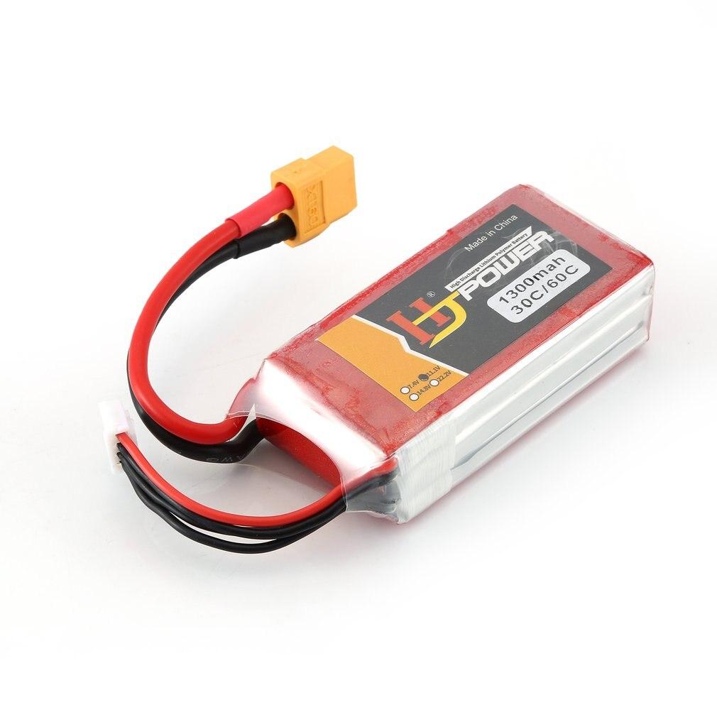 HJ Power 3S 11.1V 1300mAh 30C