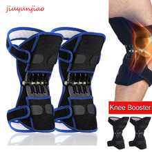 1 Pair Sport Spring Knee Strap Mountain Climbing Running Knee Booster Knee Pad Knee Joint Protection Kneecare Pad woolen windproof cold proof knee pad off white pair set