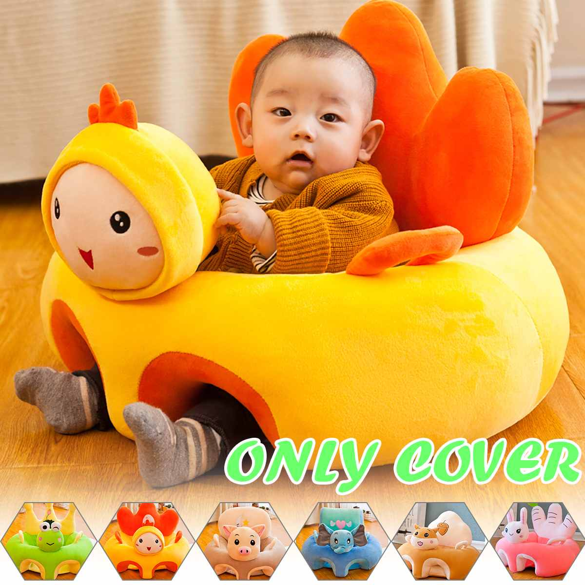 Cute Cartoon Baby Sofa Support Seat Cover Without Filler Plush Chair Comfortable Toddler Nest Puff Washable Cradle Sofa Chair