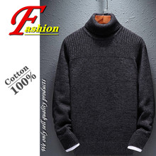High-end new men's pullover casual fashion comfortable breathe colorfast pure color keep warm All-match 100% cotton base shirt