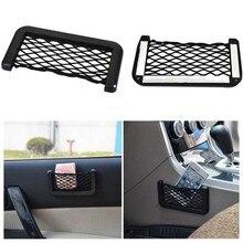 Car Net Bag Phone Holder Storage Pocket for seat ibiza 6j audi a1 citroen c3 hyundai veloster mini cooper r56 volvo s80