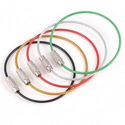 5PC acier inoxydable fil porte-clés câble corde porte-clés 5 couleurs porte-clés anneaux femmes hommes bijoux