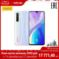 ¿Smartphone verdadero yo XT 128 GB obtener cupón 2000 rub? Y comprar a un precio de descuento 17771,4 frotar garantía oficial rusa