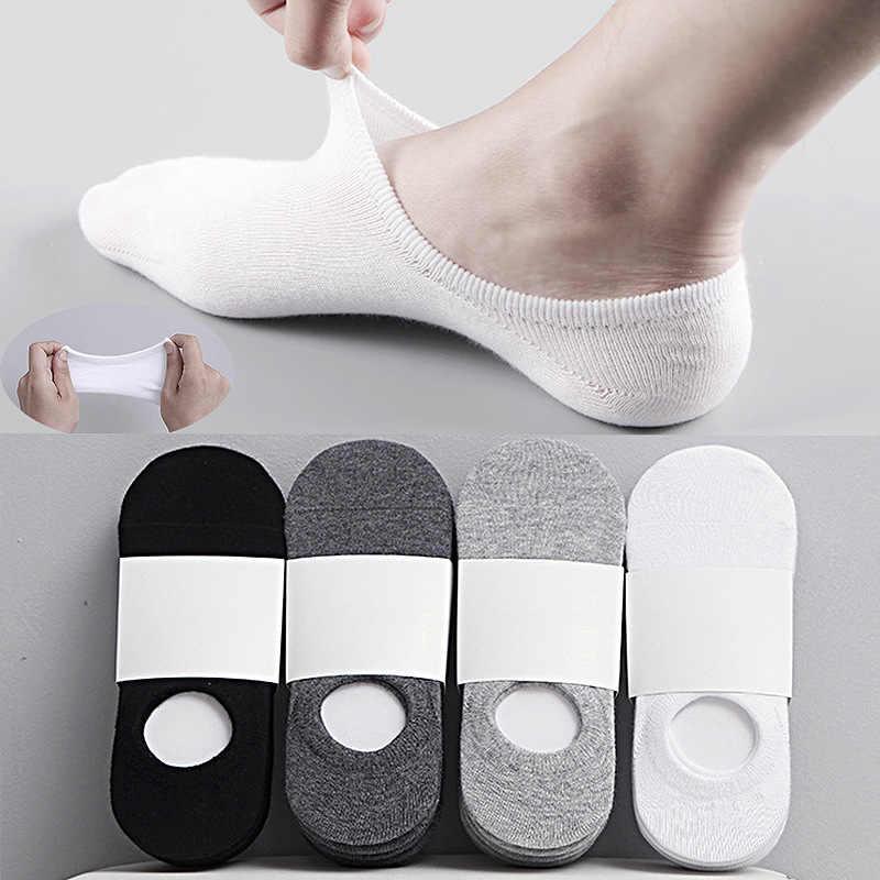 10 짝/몫/많은 패션 해피 남자 보트 양말 여름 가을 비 슬립 실리콘 보이지 않는 코튼 양말 남성 발목 양말 슬리퍼 Meia