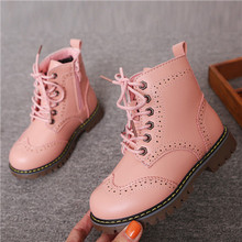 Buy 2019 Martin Boots Shoes For Girls Children Warm Boots Fashion Soft Bottom Boys Girls Boots Non-slip Kids Sneakers D50 directly from merchant!