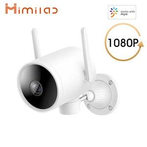 Image 1 - IMILAB N1 PTZ caméra intelligente extérieure WiFi Webcam 270 ° 1080P IP66 Vision nocturne alarme dappel vocal AI détection humanoïde caméra IP