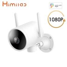 Imilab webcam inteligente n1 ptz, câmera externa de wifi 270 ° 1080p ip66, visão noturna, chamada de voz, alarme ai humano câmera ip de detecção
