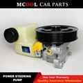 Pompe de direction électrique pour EG2132600A | Pour EG2132600A fabricant professionnel  pour mazda 6 4