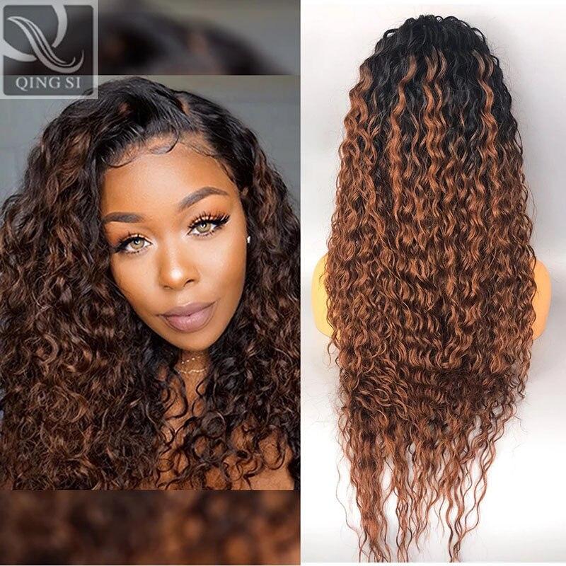 Парики из кудрявых человеческих волос для чернокожих женщин, плотность 150%, Омбре, коричневые парики на сетке спереди, al 13*4, Кудрявые Парики н...