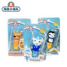 Original Octonauts Baby Cartoon Sports Whistle Kwazii Barnacles Peso Games Cheer Whistle Kids Toys Birthday Party Christmas Gift