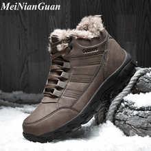 Мужские ботинки на платформе искусственный мех теплые зимние