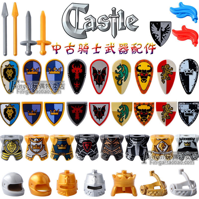 <font><b>Medieval</b></font> <font><b>Castle</b></font> Knights Figures Helmet Armor Bricks Rome Soldier Spartacus Warrior Cavalry Weapon Shield Crown MOC Blocks Toys image