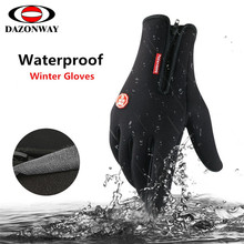 Winter Warm Gloves Men Women Anti-slip Plus Velvet Touch Screen Bicycle Cycling Gloves Full Finger Skiing Glove Black S M L XL acacia 0297003 men s stylish cozy dacron spandex cycling pants black l