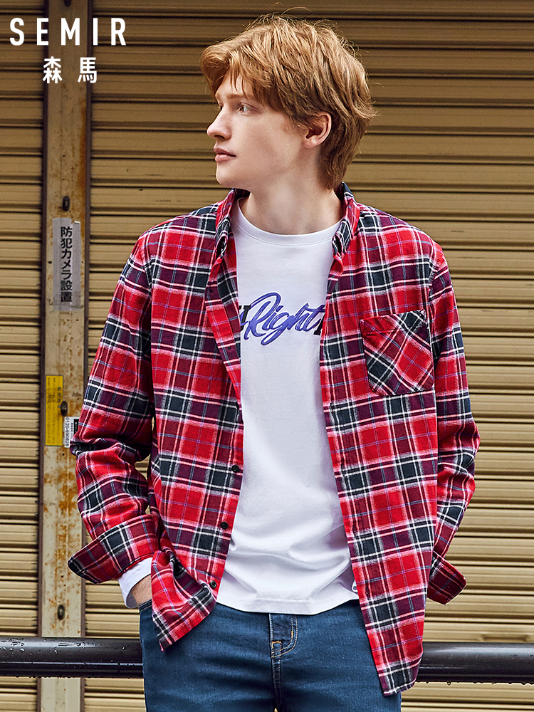 SEMIR 2020 Spring And Autumn New Plaid Long Sleeve Shirts Men Comfortable Cotton Lapel Inch Blouse Cotton Clothing