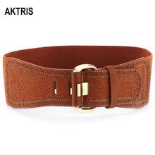 AKTRIS дамы Все-матч натуральная кожа вниз куртки коричневый пояс декоративные ремни талии для женщин продаются FCO154