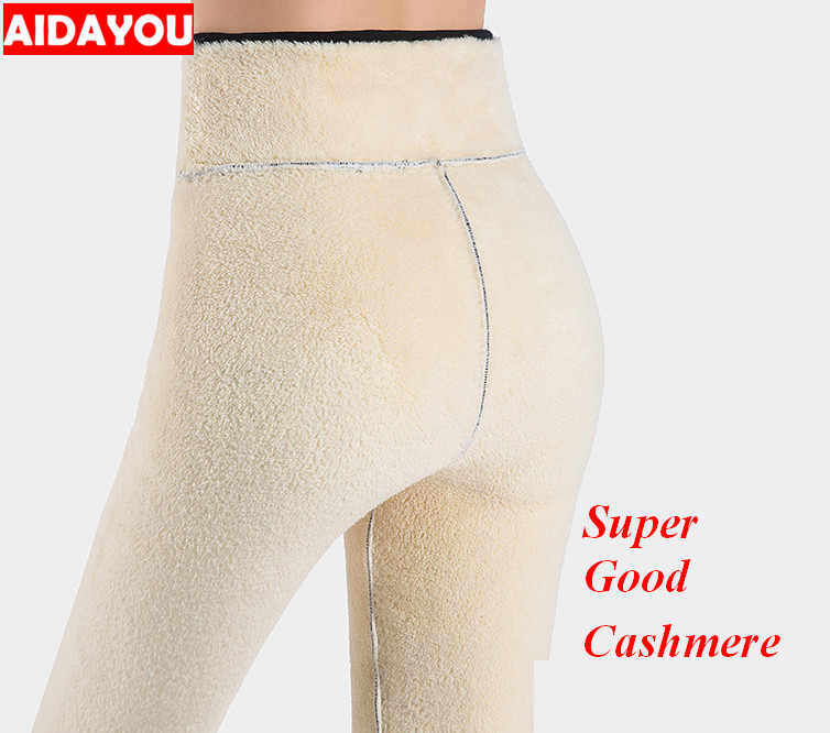 Womens Cashmere Leggings Push Up Butt Lifting Pants for Winter Good Elastic ouc588a