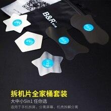 5в1 ультратонкий, гибкий из нержавеющей стали Прай Spudger разборная карта для iPhone iPad samsung инструмент для ремонта мобильных телефонов