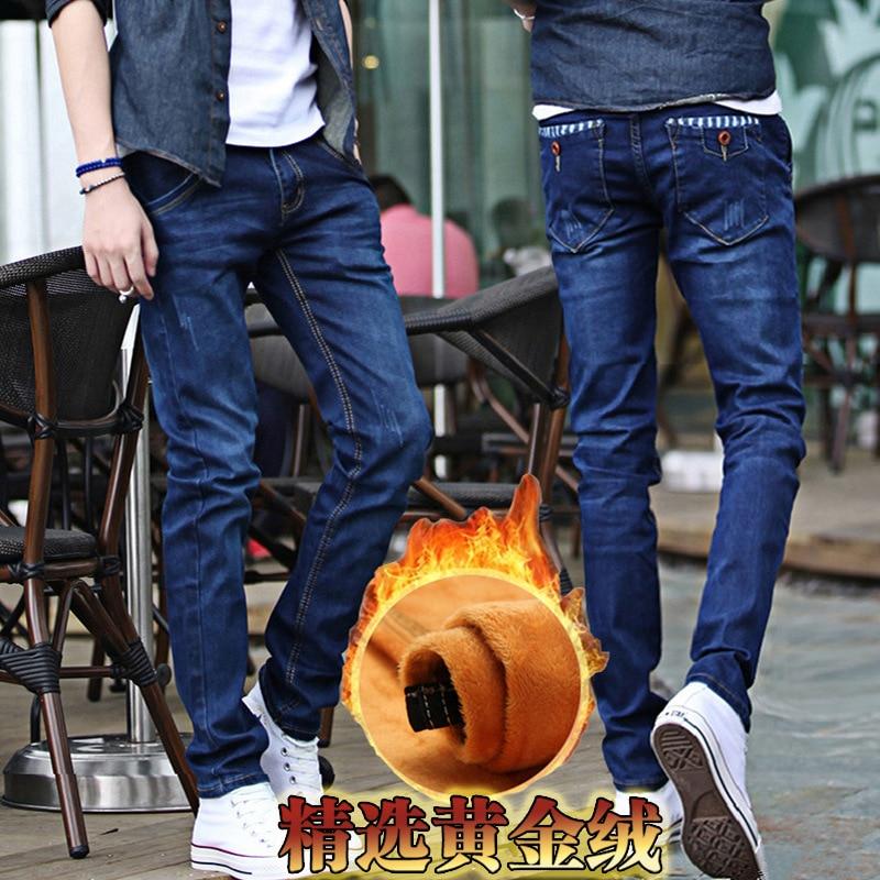 Autumn And Winter Plus Velvet MEN'S Jeans Tight Type Elasticity Casual Warm Pants Men's Trousers Trousers Men'S Wear