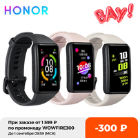 Original Honor Band 6 Globale Version Smart Armband Wasserdichte Bluetooth Fitness Schlaf Herz Rate Überwachung Musik Smart Uhr